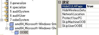 Windows_Sysprep_2008_20.jpg