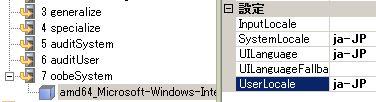 Windows_Sysprep_2008_22.jpg
