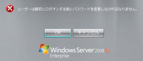 Windows_自動インストール_06.jpg