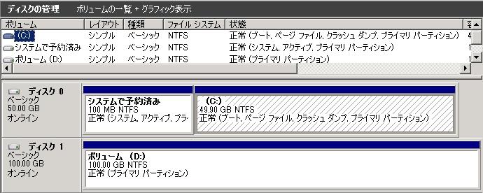 Windows_自動インストール_34.jpg