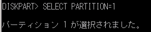 Windows_自動インストール_39.jpg
