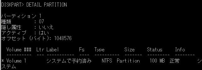 Windows_自動インストール_40.jpg